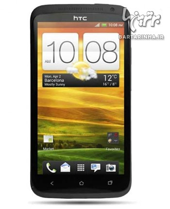 One X جدید ترین گوشی HTC
