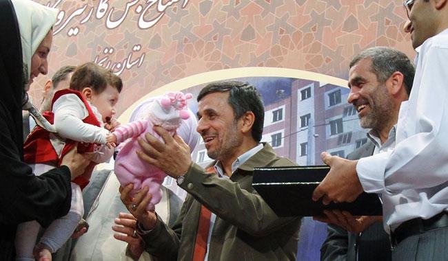 عکس/کاپشن جدید احمدی نژاد