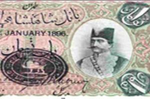 ارزش جهانی پول ایران از ۳۰۰سال پیش تا امروز