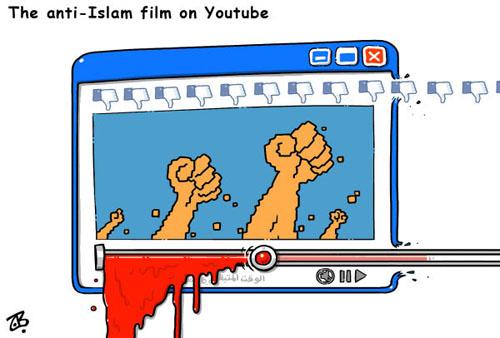 یوتیوپ خشم و خون! / کاریکاتور