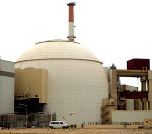آگهی استخدام نیروگاه اتمی بوشهر