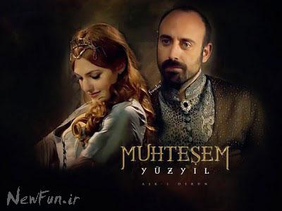 قسمت آخر سریال حریم سلطان