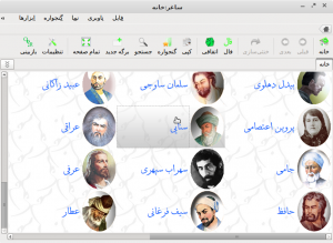 سیستم عامل ایرانی آریوس منتشر شد