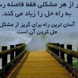 جملات الهام بخش برای زندگی