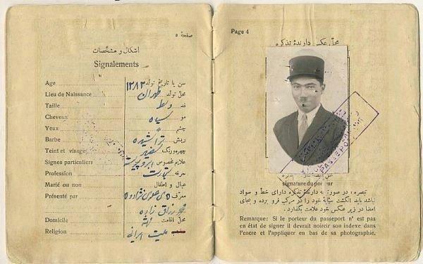 پاسپورت ایرانیان در زمان قاجار!/ عکس