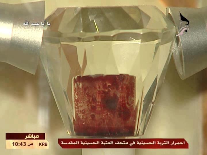 سرخ شدن خاک اصلی امام حسین در ظهر عاشوراء