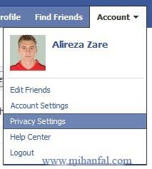 1789 پنهان کردن لیست دوستان در فیسبوک