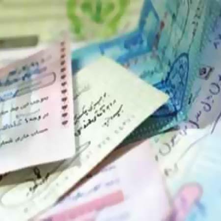 قانون جدید بانک مرکزی برای افراد چک برگشتی