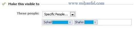 5301 پنهان کردن لیست دوستان در فیسبوک