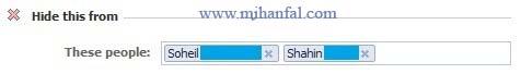 7198 پنهان کردن لیست دوستان در فیسبوک