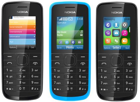 Nokia 109؛ گوشی ارزان قیمت جدید نوکیا در آینده ای نزدیک