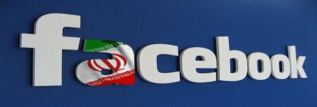 دبیر شورای عالی فضای مجازی از فیسبوک می گوید!