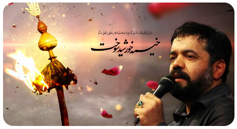 کدهای آهنگ پیشواز ایرانسل ویژه محرم ۹۱ از حاج محمود کریمی