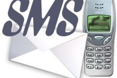 ارسال پیامک رایگان با سیمکارت مجازی ایرانی!
