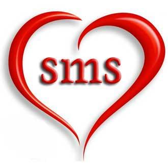 شماره اس ام اس (sms) مراکز خدماتی و رایگان