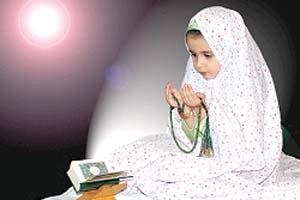 چگونه کودک مان را به نماز خواندن علاقه مند کنیم؟