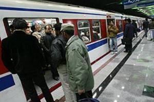 شلوغترین ایستگاه مترو تهرانکجاست؟