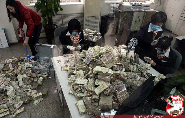 عجیب ترین مشتری چینی بانک + تصاویر
