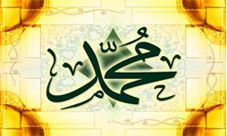 عباراتی که بر دستگیره شمشیر رسول اکرم (ص) نوشته شده بود
