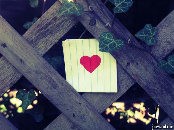 عکس های عاشقانه زیبا و جذاب