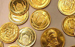 قیمت واقعی سکه های پیش فروش شده چه قدر است؟