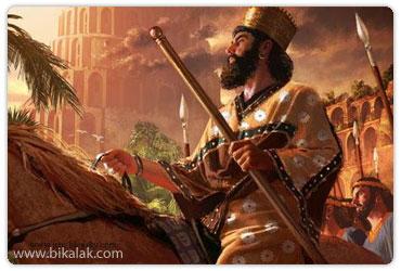 متن وصیت نامه داریوش بزرگ