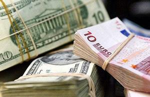 نرخ ارزها در مرکز مبادلات ارزی / ۲۶بهمن