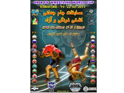 نتیجه کشتی آزاد ایران و آمریکا جام جهانی ۲۰۱۳ تهران