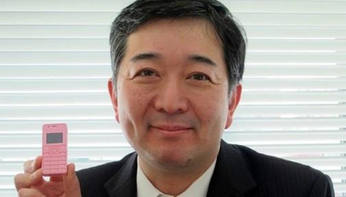 کوچک ترین تلفن همراه دنیا + عکس