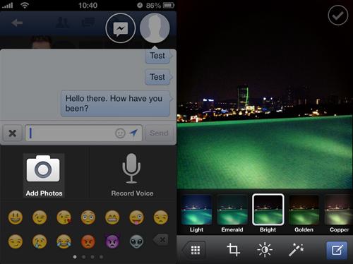 نسخه جدید اپلیکیشن فیسبوک برای آیفون و هر آنچه که باید بدانید