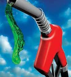 قیمت بنزین یارانه ای از 400 تومان به...