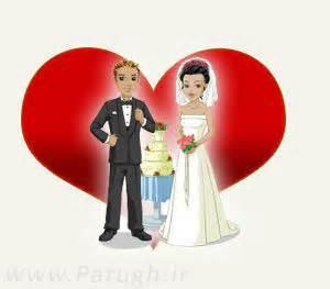 فال ازدواج برای پسران مجرد (طنز)