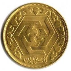 افزایش قیمت طلا و سکه در بازار
