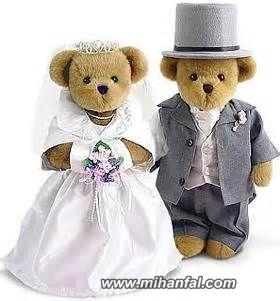 مواد لازم برای ازدواج!