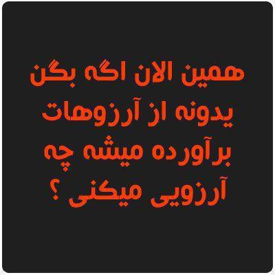 جمله ای که کمک می کند عمق وجودت را بشناسی