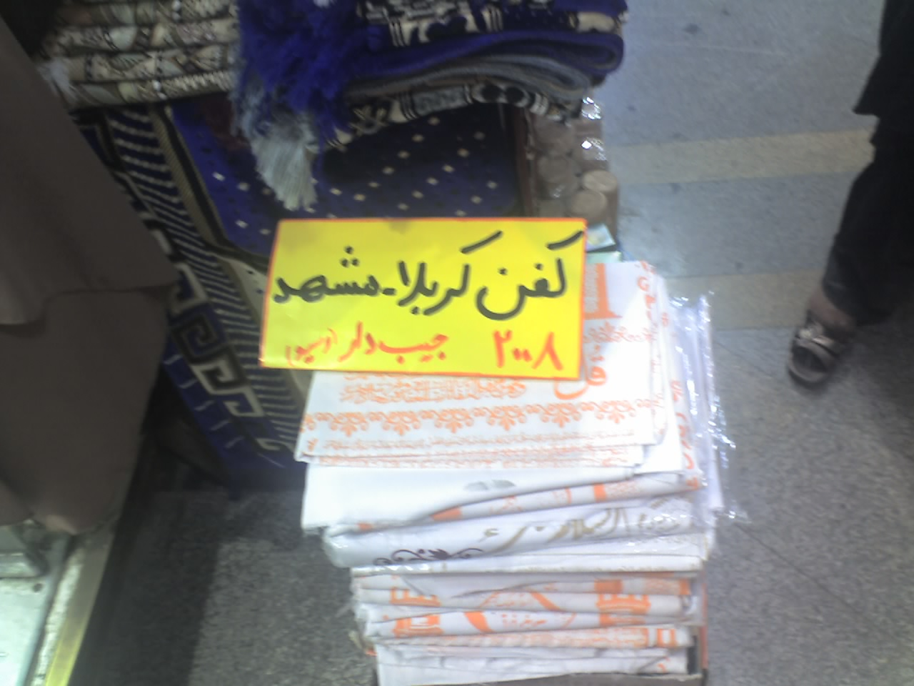 سوتی های خنده دار ایرانی