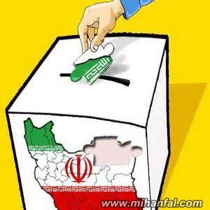 آخرین اخبار از ستاد انتخابات کشور