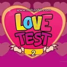 تست عشق 2