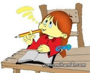7 نکته برای رهایی از استرس امتحانات