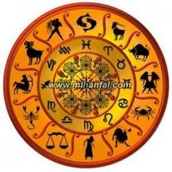 فال روزانه پنج شنبه 9 خرداد 1392