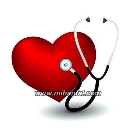 برای بهبود سلامتی باید...