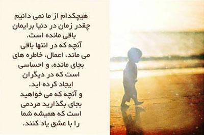 عکس+نوشته+آموزنده