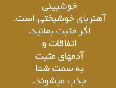 elhambakhsh (11)