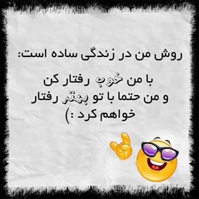elhambakhsh (15)