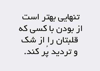 elhambakhsh (16)