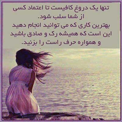 elhambakhsh (17)