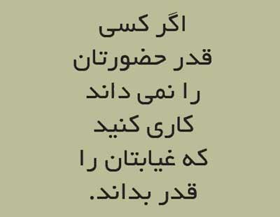 elhambakhsh (19)