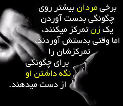 Image result for ‫عکس نوشته‬‎