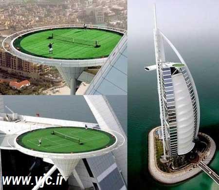 جالب ترین پشت بام های دنیا +عکس