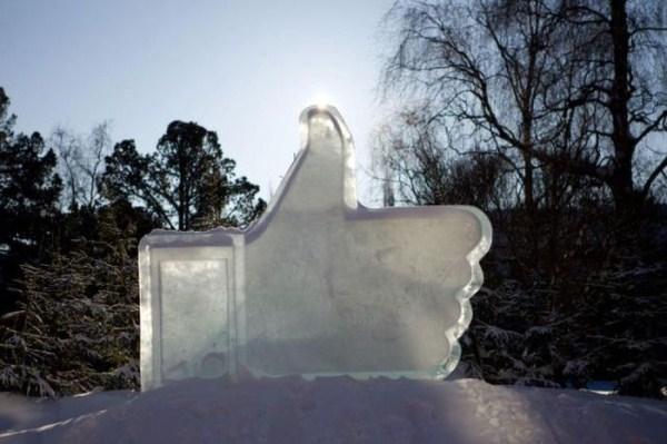 اطلاعات شما در فیس بوک اینجا نگهداری می شود!+عکس